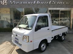 サンバートラックTB 4WD 5速MT スバル生産最終型 禁煙車 鑑定済車