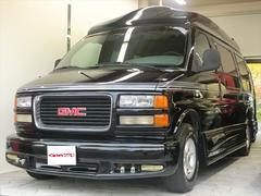 GMC サバナアメリカンロード 新車並行 ハイルーフ