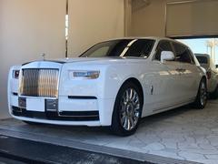 ロールスロイス ファントムEWB ワンオーナー D車 OP9.136.000