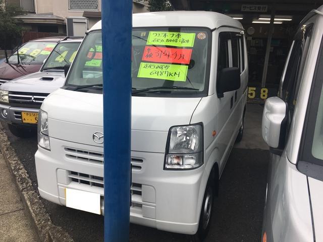 マツダ PA エアコン インパネAT 軽バン ワンオーナー 4人乗り