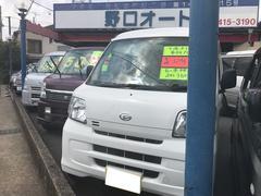 ハイゼットカーゴスペシャルクリーン エアコン インパネAT 軽バン