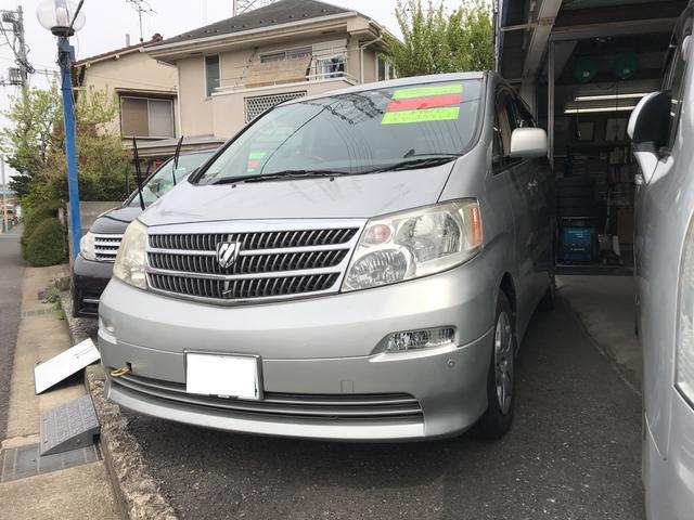 トヨタ AX Lエディション ナビ 4WD AT CD バックカメラ