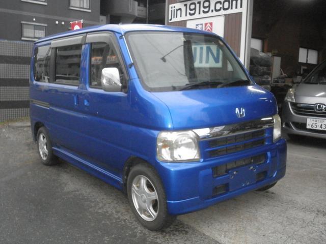 「ホンダ」「バモス」「コンパクトカー」「東京都」の中古車