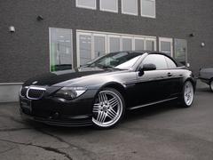 BMW650iカブリオレアルピナルック
