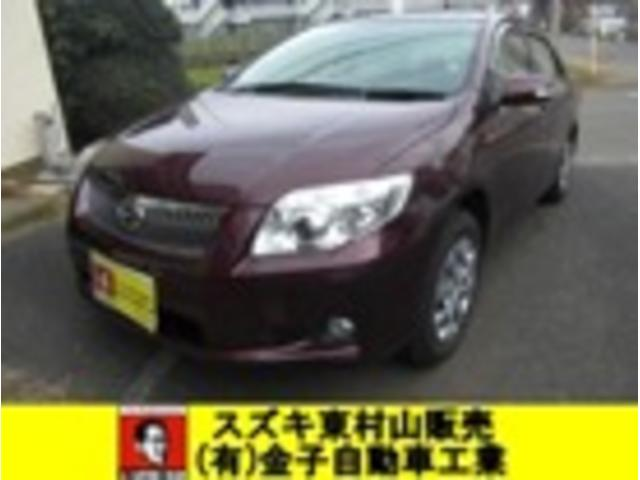 トヨタ カローラアクシオ ラグゼール (車検整備付)