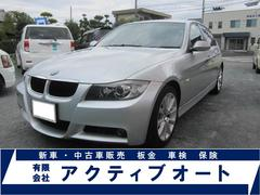 BMW320i 禁煙車 記録簿 HDDナビ キーレス ディーラー車