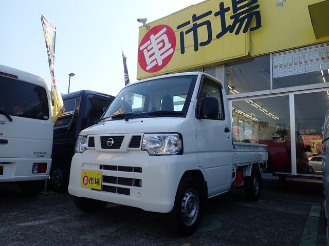 日産 NT100クリッパートラック  (車検整備付)