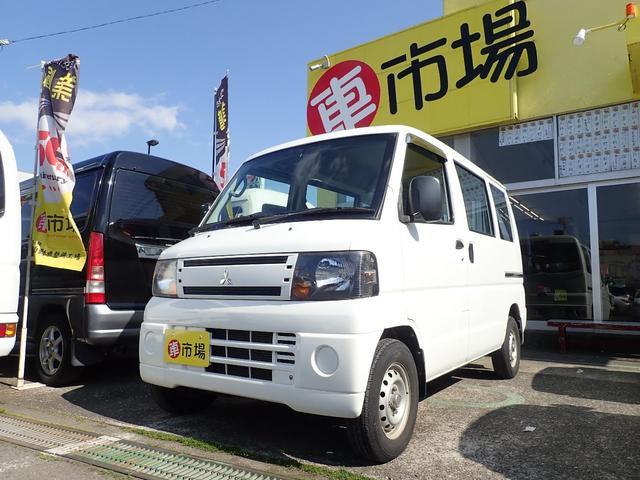 「三菱」「ミニキャブバン」「軽自動車」「東京都」の中古車