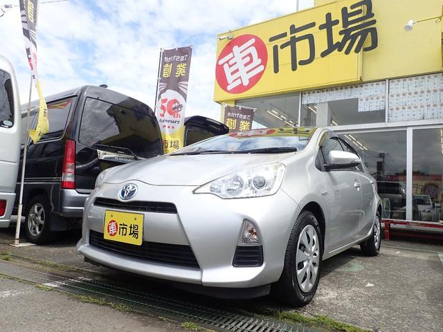 「トヨタ」「アクア」「コンパクトカー」「東京都」の中古車