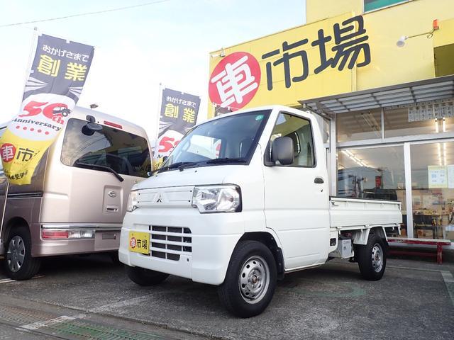 三菱 ミニキャブトラック Vタイプ ETC付
