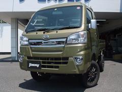 ハイゼットトラックジャンボ 2WD 4インチアップ