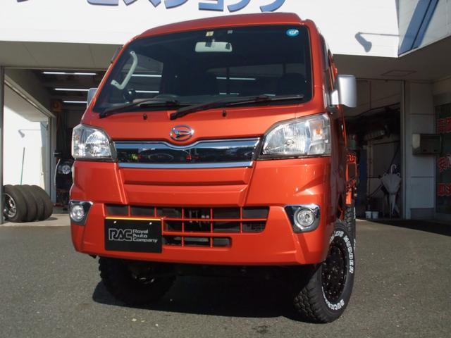 ダイハツ ハイゼットトラック ジャンボ 4WD MT車 4インチ...