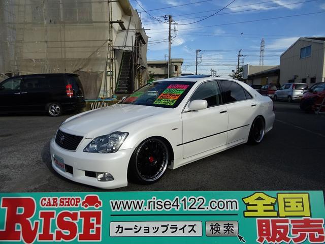 トヨタ アスリート60th 黒革HDD地デジSR車高調19AWHID