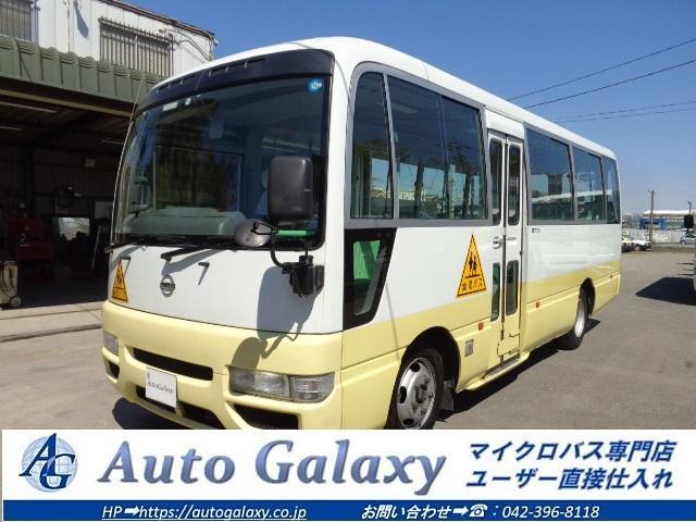 日産 幼児車 ターボ  NOxPM適合車 オートマ