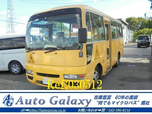 日産 幼児車 幼児バス 定員大人3人+子供39人乗り 4ドア ワンオーナー 5MT NOx・PM適合