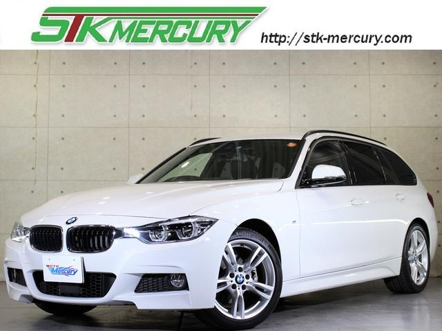 BMW 320iツーリング Mスポーツ 新車保証 LED ACC