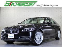 BMWアクティブハイブリッド5ラグジュアリーLEDライトサンルーフ
