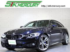 BMW 435iグランクーペ Mスポーツ ACC 走行TV 黒革