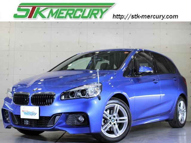 BMW 218iアクティブツアラー Mスポーツ D新車保証 禁煙