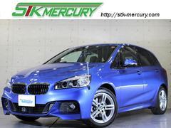 BMW218iアクティブツアラー Mスポーツ D新車保証 禁煙