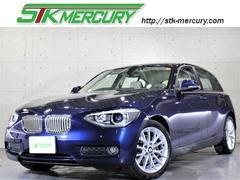 BMW116iファッショニスタ限定車法人1オーナーオイスターレザー