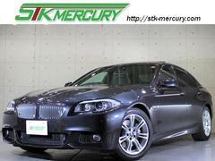 BMWアクティブハイブリッド5 Mスポーツパッケージ サンルーフ