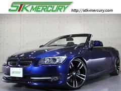 BMW335iカブリオレ 純ナビ地デジBカメ黒革19AWローダウン
