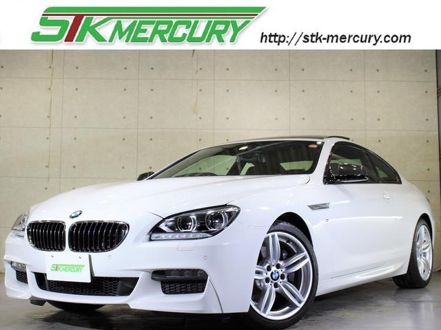 BMW 640iクーペ Mスポーツ 全国D保証LEDライトDアシスト