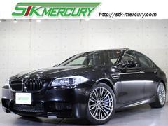 BMWM5 1オナ純ナビ地デジBカメ黒革Sルーフ禁煙