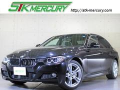BMWアクティブハイブリッド3 Mスポーツ 直6 3000 ターボ