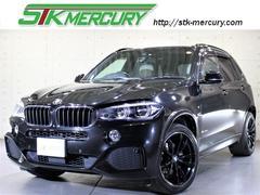 BMW X5xDrive35dMスポーツベージュ革 ACC LEDライト