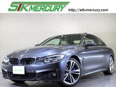 BMW435iクーペ Mスポーツ サンルーフ LEDライト 革席