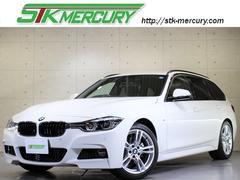 BMW318iツーリング MスポーツD新車保証タッチパネルLED