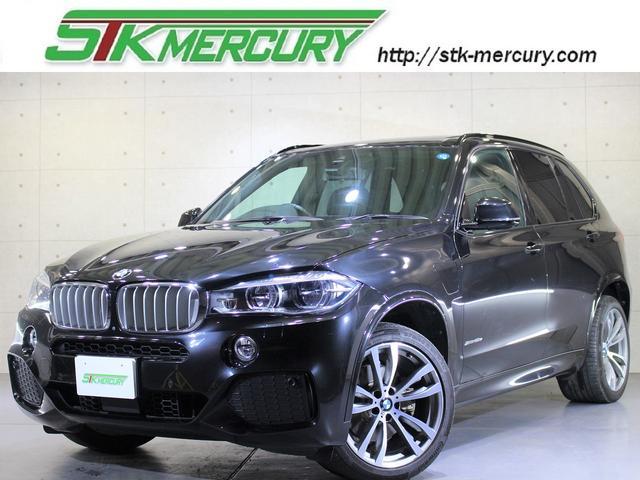 BMW xDrive 40e MスポD保証セレクトPベンチレーション