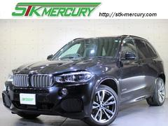 BMW X5xDrive 40e MスポD保証セレクトPベンチレーション