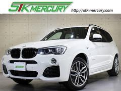 BMW X3xDrive 20d Mスポーツ 純ナビACCモカレザー禁煙