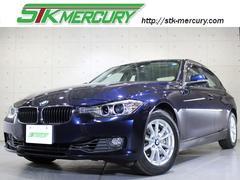 BMW320i SE 1オーナー 純正HDDナビ キセノン ETC