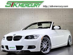 BMW335iカブリオレMスポーツ社外20AW 車高調 レムス4本