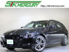 BMW320iツーリング スタイルエッジxDrive LED 黒革