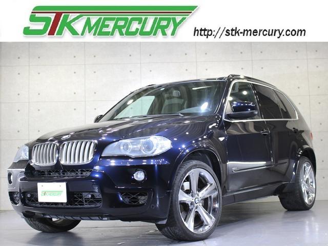 BMW 4.8i Mスポーツパッケージ 左H 7人乗SR黒革21AW