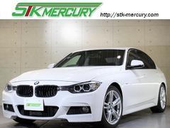 BMW320d Mスポ ACC禁煙 パドルシフト車線警告 衝突警告