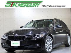 BMW320dTRG D直仕入ACC車線・衝突警告スマ−トオ−プナ