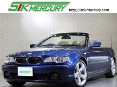 BMW330Ciカブリオレ毎回D整備HIDライト革席ヒーターETC