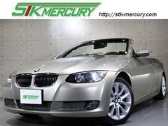 BMW335iカブリオレ 左Hユーザー買取ベージュ革ドラレコ純ナビ