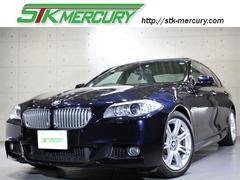 BMWアクティブハイブリッド5MスポーツSルーフシート冷暖1オーナ