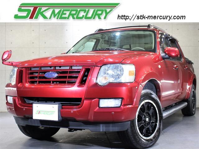 「フォード」「エクスプローラースポーツトラック」「SUV・クロカン」「東京都」の中古車