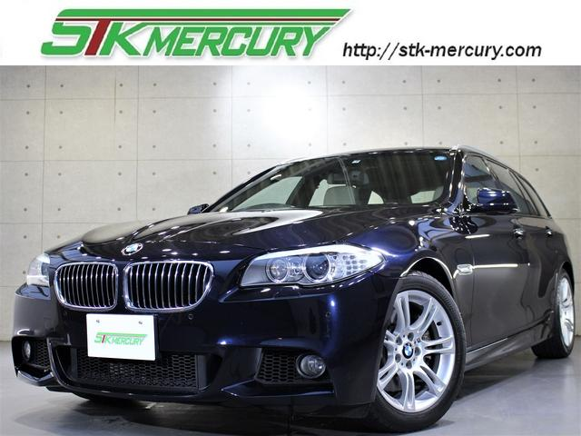 BMW 5シリーズ 535iツーリング Mスポーツパッケージ 全ディーラー整備 ベージュ革 Mスポーツ18AW 純正ナビ バックカメラ 地デジ シートヒーター 禁煙 コンフォートアクセス パドルシフト AUX クルコン ETC Bluetooth