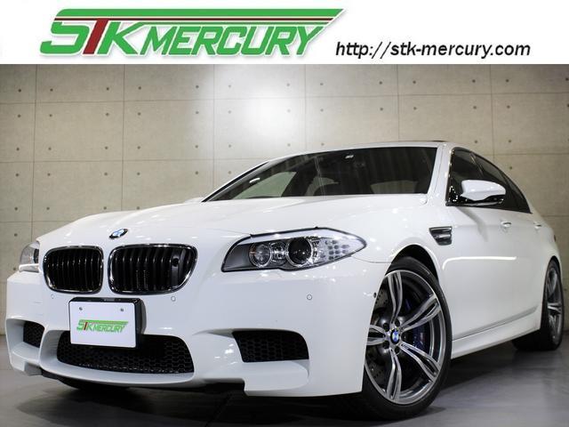 BMW M5 4.4 純正ナビ 地デジ バックカメラ サイドカメラ サンルーフ 黒革 パワーシート シートヒーター シートエアコン キセノン ETC オプション20インチアルミ ナイトヴュー 車線逸脱 ヘッドアップ