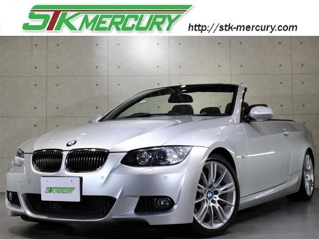 BMW 335iカブリオレ Mスポーツパッケージ 7速DCT バックカメラ 走行TV 黒革 Mスポ18AW シートヒーター コーナーセンサー ETC パドルシフト
