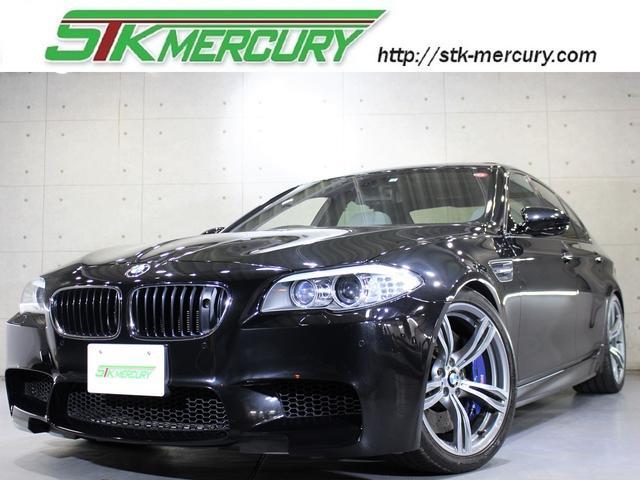 BMW M5 イノベーションPKG リアエンターテイメント 純正HDDナビ 地デジ バックカメラ コーナーセンサー OP20AW クルーズコントロール グレー系革 前席Pシート 全席シートH シートA  キセノン
